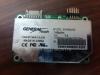 Контроллер GeneralTouch ST6001SU (USB)