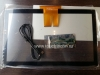 """PCT проекционно-ёмкостный сенсорный экран 24"""", USB"""