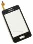 Samsung S7562 тачскрин чёрный