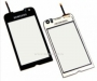 Samsung S8000 тачскрин чёрный, 1-я категория